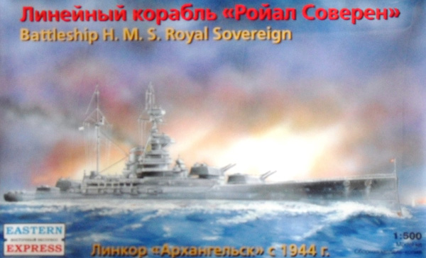 40002 HMS ROYAL SOVEREIGN 1/500