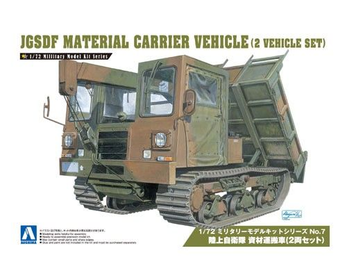 AOSHIMA 1/72 00797 JGSDF MATERIAL CARRIER VEHICLE