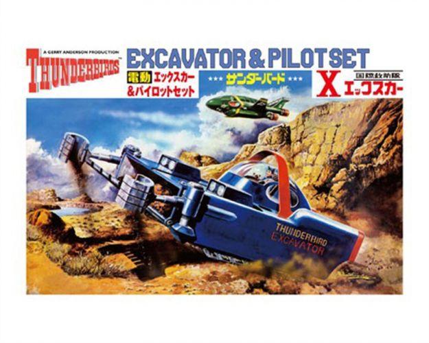 AOSHIMA  00871 THUNDERBIRDS EXCAVATOR   PILOT SET