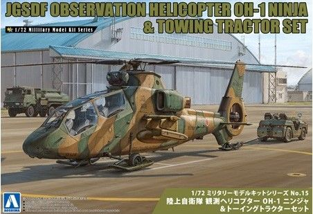 AOSHIMA 1/72 01435 JGSDF OBSERVATION HELICOPTER OH-1 NINJA   TOWING TRACTOR SET