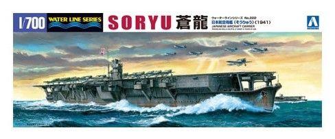 AOSHIMA 1/700 04515 JAPANESE AIRCRAFT CARRIER SORYU