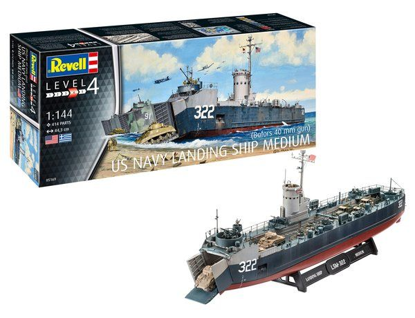 REVELL 1/144 05169 US NAVY LANDING SHIP MEDIUM  BOFORS 40MM GUN