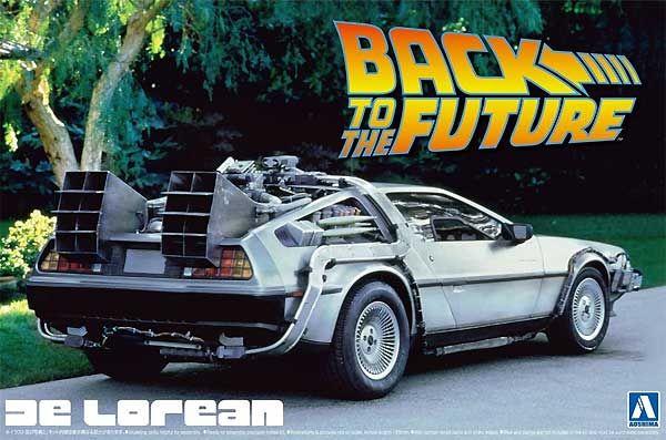 AOSHIMA 1/24 05916 BACK TO THE FUTURE DE LOREAN