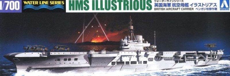 AOSHIMA 1/700 05941 HMS ILLUSTRIOUS