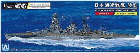 AOSHIMA 1/700 05980 JAPANESE BATTLESHIP MUTSU 1942 WITH METAL BARREL