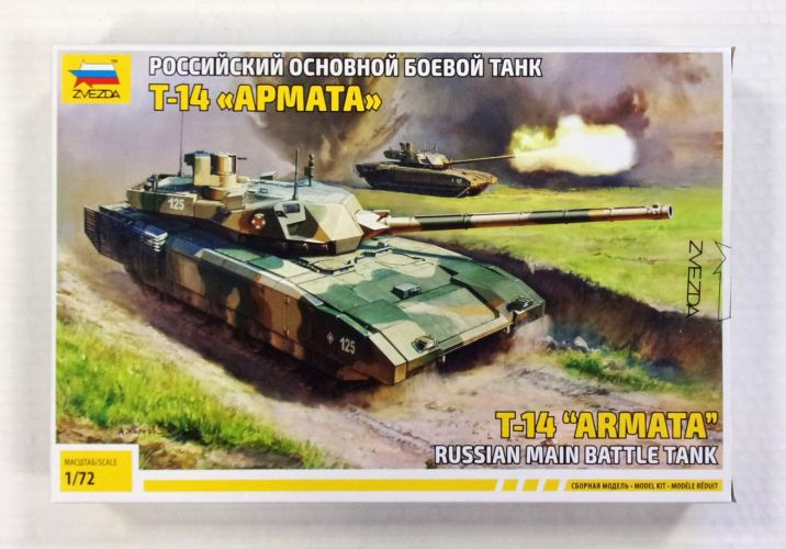 ZVEZDA 1/72 5056 T-14 ARMATA RUSSIAN MAIN BATTLE TANK