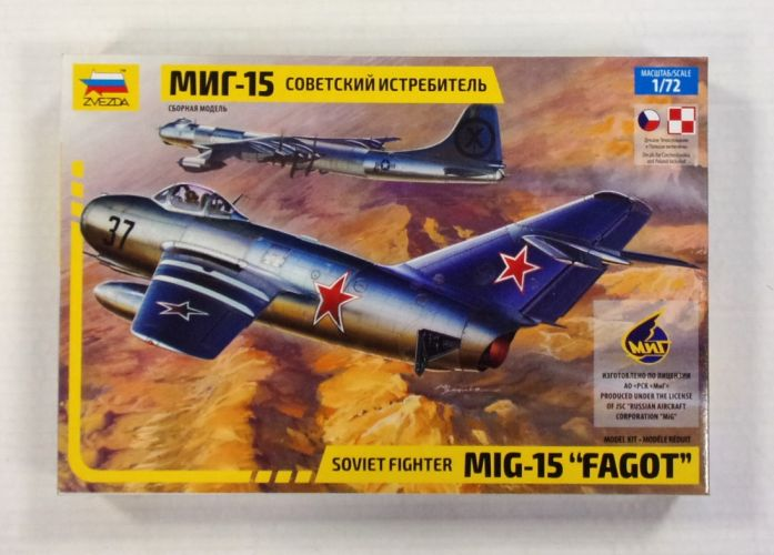 ZVEZDA 1/72 7317 MIG-15 FAGOT