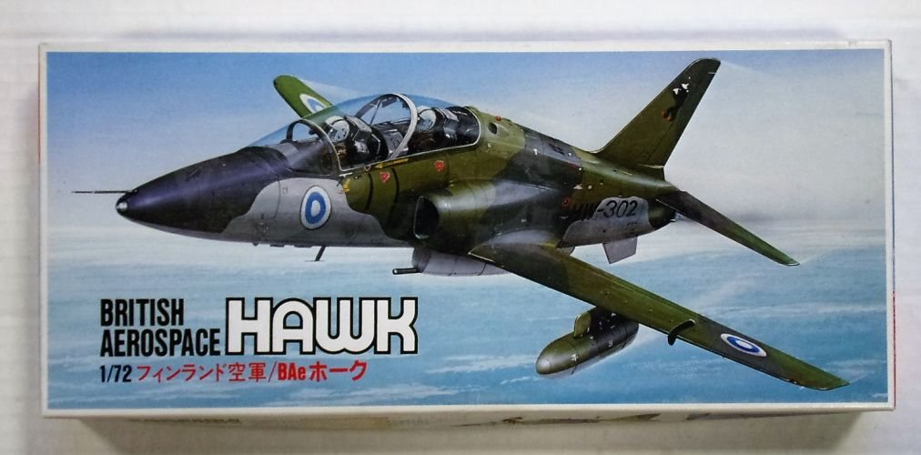 FUJIMI 1/72 7A-B4 BRITISH AEROSPACE HAWK
