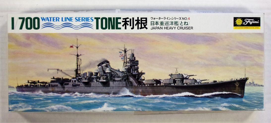 FUJIMI 1/700 C004 TONE JAPAN HEAVY CRUISER