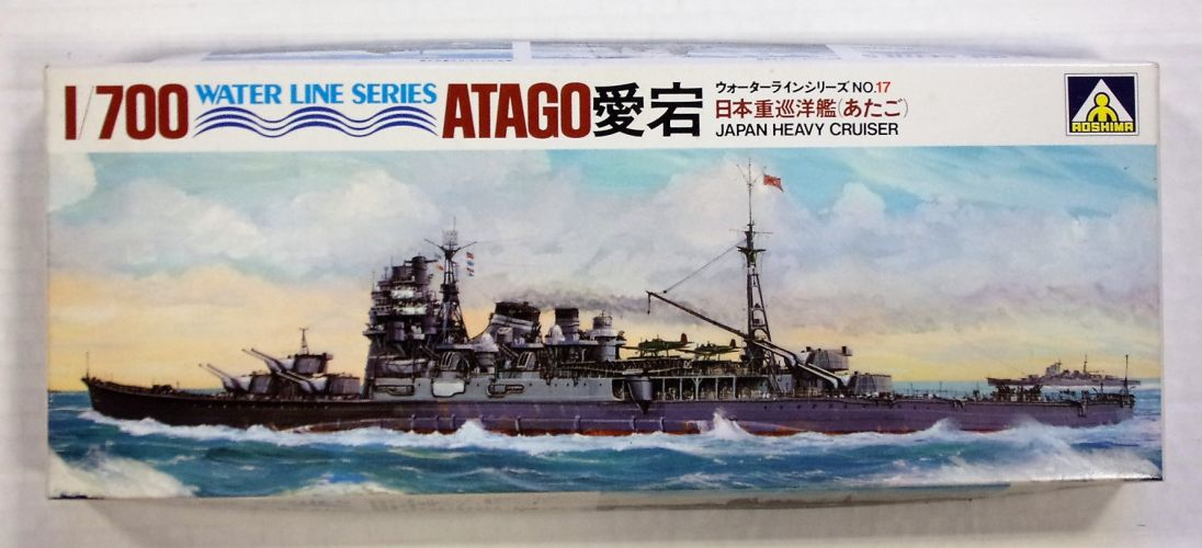 AOSHIMA 1/700 C017 ATAGO JAPAN HEAVY CRUISER
