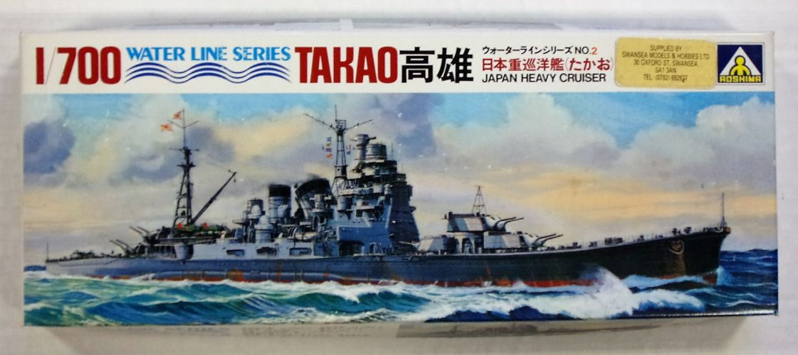AOSHIMA 1/700 C002 TAKAO JAPAN HEAVY CRUISER