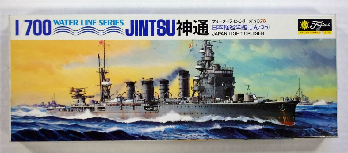 FUJIMI 1/700 C078 JINTSU JAPAN LIGHT CRUISER
