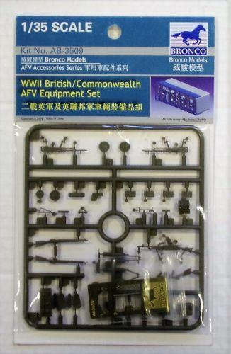 BRONCO 1/35 3509 WWII BRITISH/COMMONWEALTH AFV EQUIPMENT SET