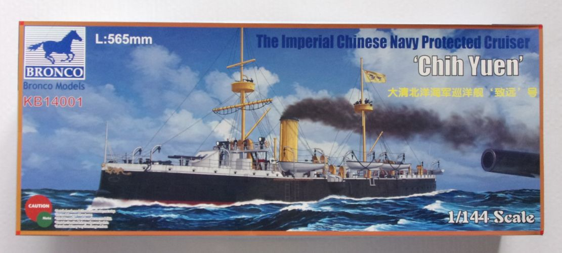 BRONCO 1/144 14001 THE IMPERIAL CHINESE NAVY PROTECTED CRUISER CHIN YUEN  UK SALE ONLY