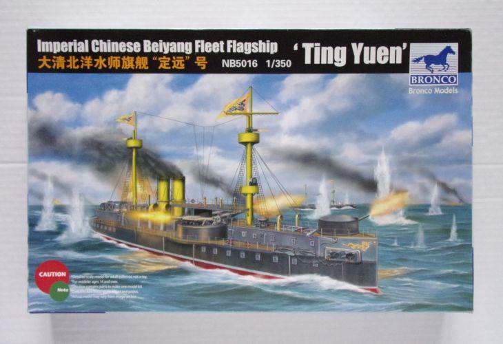 BRONCO 1/350 5016 IMPERIAL CHINESE BEIYANG FLEET FLAGSHIP TIN YUEN