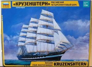 ZVEZDA 1/200 9045 RUSSIAN FOUR MASTED BARQUE KRUZENSHTERN  UK SALE ONLY