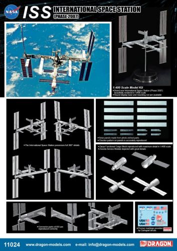 DRAGON 1/400 11024 ISS INTERNATIONAL SPACE STATION  PHASE 2007
