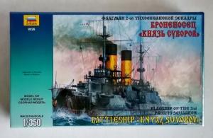 ZVEZDA 1/350 9026 BATTLESHIP KNYAZ SUVOROV