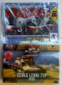 FIRST TO FIGHT 1/72 026 7TP SINGLE TURRET POLISH LIGHT TANK