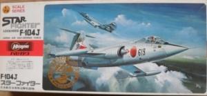 HASEGAWA 1/72 JS-013 LOCKHEED F-104J STARFIGHTER