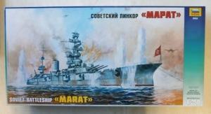 ZVEZDA 1/350 9052 SOVIET BATTLESHIP MARAT