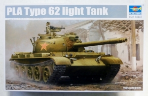 TRUMPETER 1/35 05537 PLA TYPE 62 LIGHT TANK