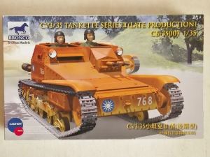 BRONCO 1/35 35007 CV3/35 TANKETTE SERIES II  LATE
