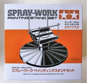 TAMIYA  74522 SPRAY WORK PAINTING STAND SET