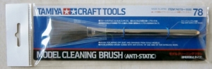 TAMIYA  74078 MODEL CLEANING BRUSH  ANTI-STATIC