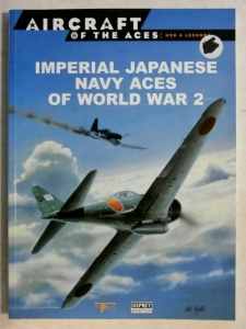 CHEAP BOOKS  ZB428 IMPERIAL JAPANESE NAVY ACES OF WORLD WAR II