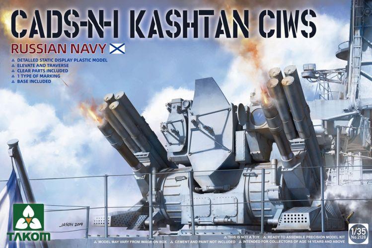TAKOM 1/35 2128 CADS-N-1 KASHTAN CIWS