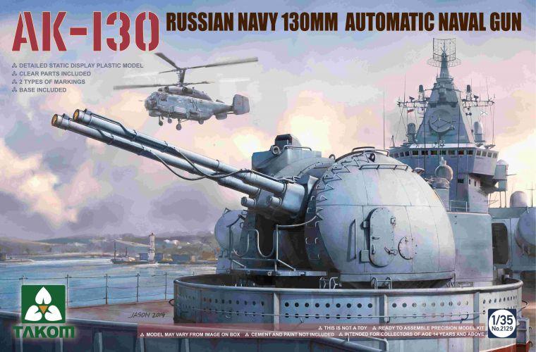TAKOM 1/35 2129 RUSSIAN AK-130 AUTOMATIC NAVAL GUN
