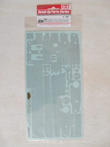 TAMIYA 1/35 12647 ZIMMERIT COATING SHEET FOR TIGER I  MID-LATE
