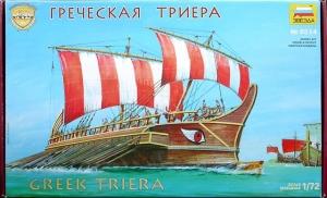 ZVEZDA 1/72 8514 GREEK TRIERA