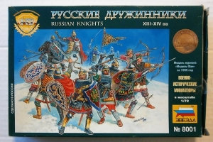 ZVEZDA 1/72 8001 RUSSIAN KNIGHTS XIII-XIV CENTURY