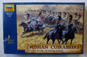 ZVEZDA 1/72 8026 PRUSSIAN CUIRASSIERS 1812-1814