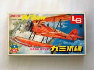 LS 1/72 A-202 JAPANESE NAVY TYPE 93 K5Y2 WILLOW FLOATS
