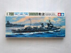 TAMIYA 1/700 D053 SHIKINAMI