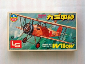 LS 1/72 A-201 WILLOW TYPE 93 INTERMEDIATE TRAINER WHEELS