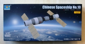 TRUMPETER 1/72 01671 CHINESE SPACESHIP No.10
