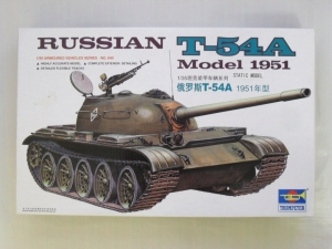 TRUMPETER 1/35 00340 RUSSIAN T-54A MODEL 1951