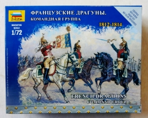 ZVEZDA 1/72 6818 FRENCH DRAGOONS COMMAND GROUP 1812-1814