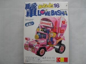 GUNZE SANGYO OTHER SCALE 16 LOVE BASHA