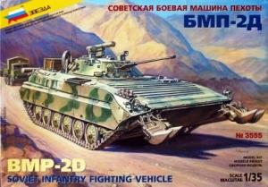 ZVEZDA 1/35 3555 BMP-2D