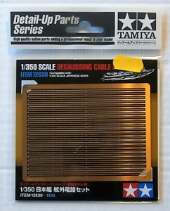TAMIYA 1/350 12630 DEGAUSSING CABLE SET