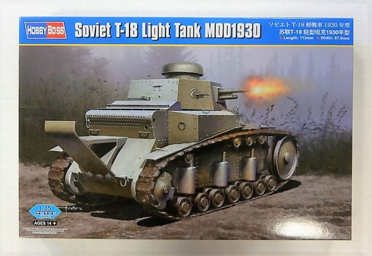 HOBBYBOSS 1/35 83874 SOVIET T-18 LIGHT TANK MOD1930