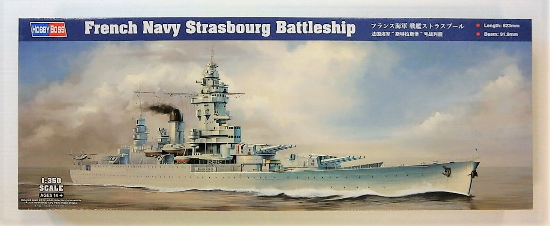 HOBBYBOSS 1/350 86507 FRENCH NAVY STRASBOURG BATTLESHIP