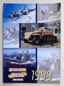 DRAGON  DRAGON 1999