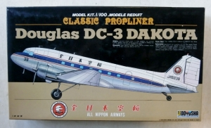 DOYUSHA 1/100 D3-1 DOUGLAS DC-3 DAKOTA ALL NIPPON AIRWAYS