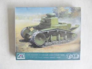 AER 1/35 3503 T-18